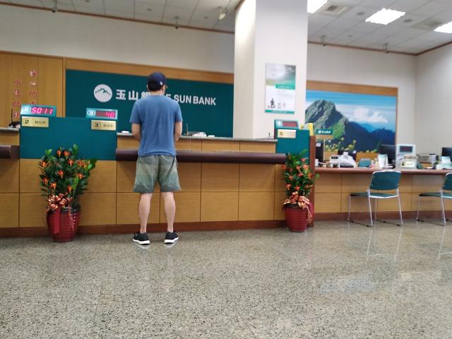 台湾の銀行で残高証明書(財力證明書)を取得する方法
